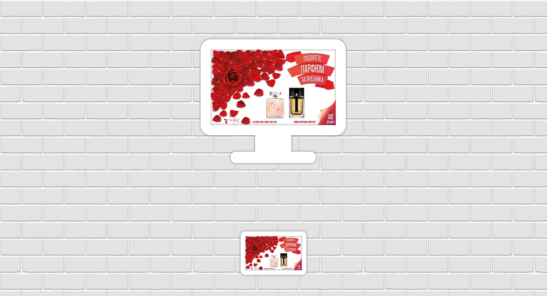 Parfumi Shop Valentines day Banner Design 14 February