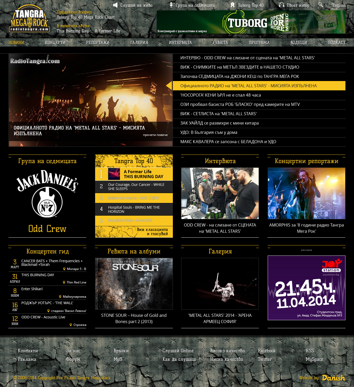 radio tangra mega rock website design home