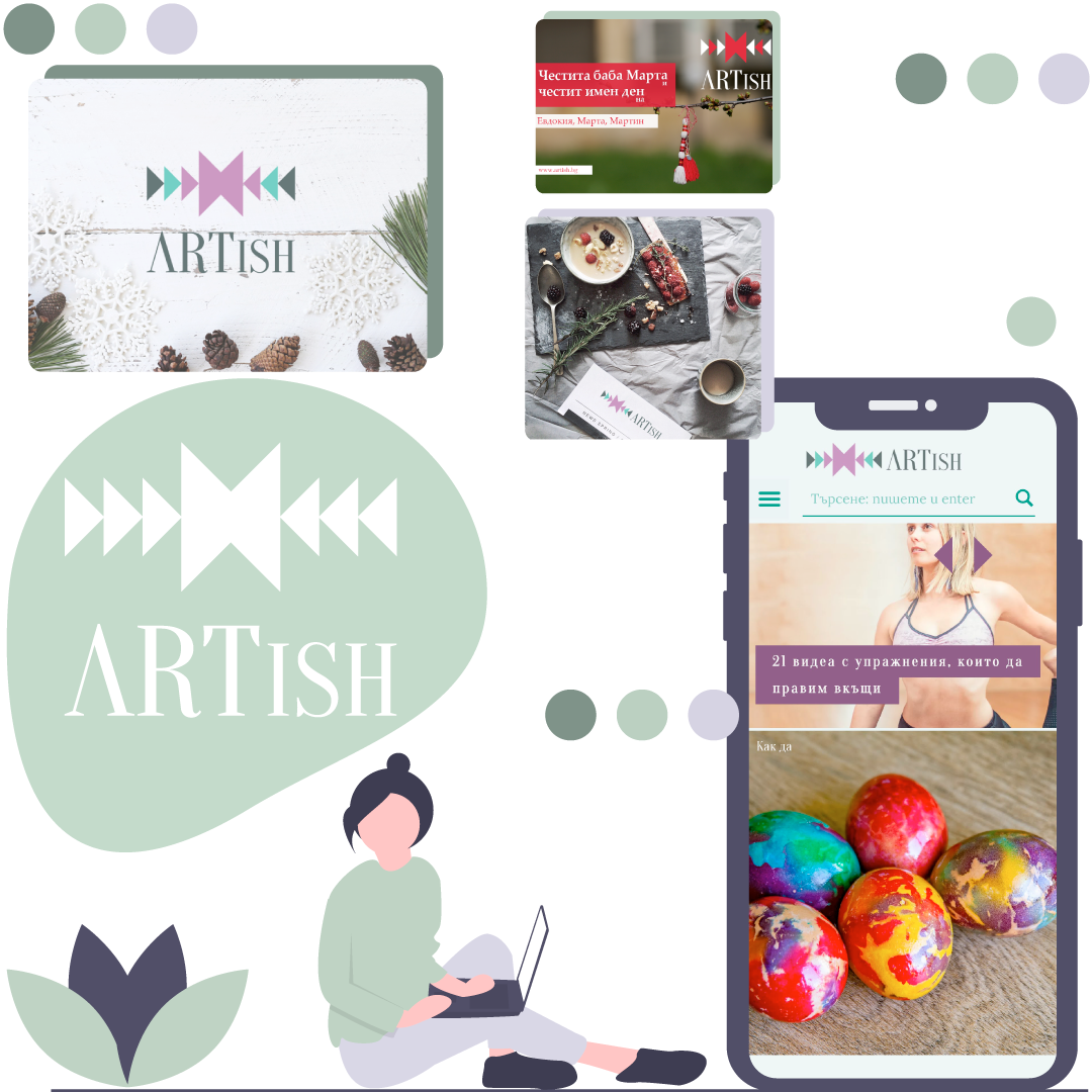 Artish – branding, social media design, website building
