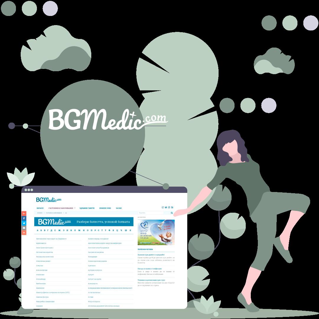 BGmedic.com